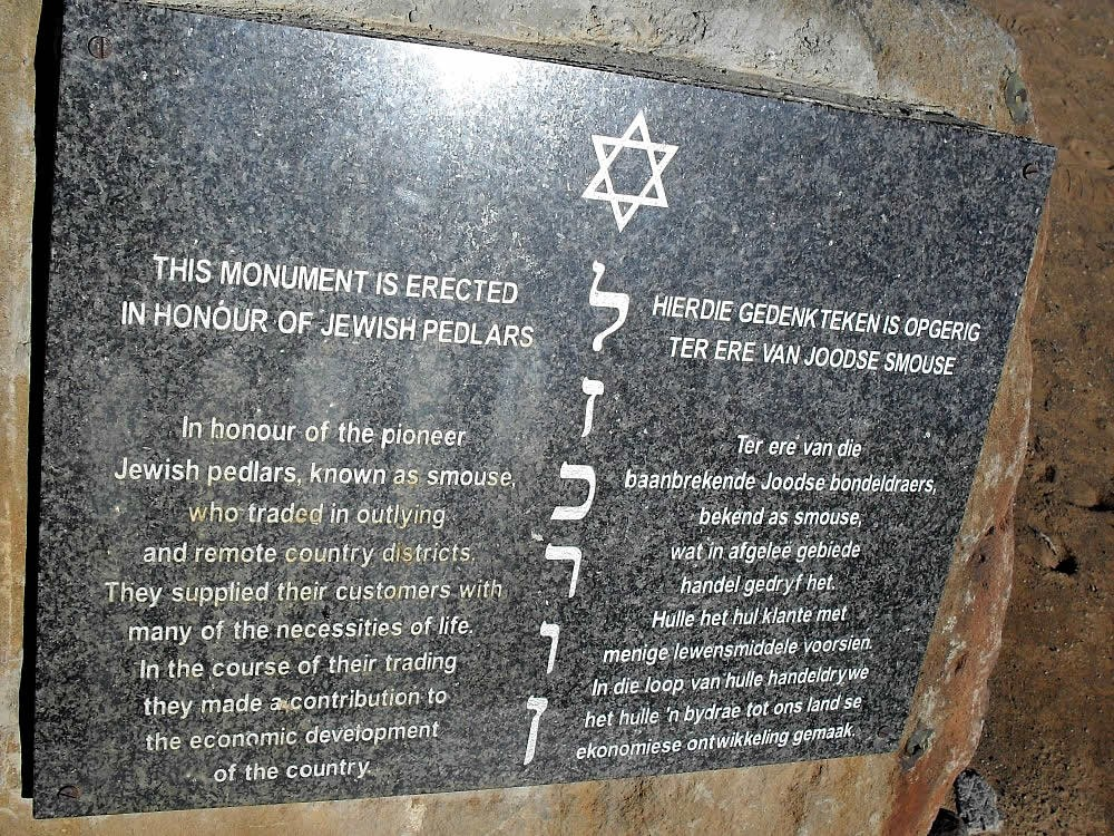 The Monument to Jewish Pedlars